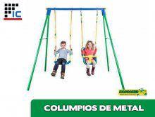 3e094062d ▷ Columpios de jardin para niños | infantiles, comprar, precios