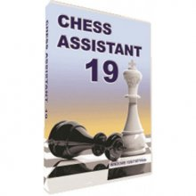 Chess Asistant 2019