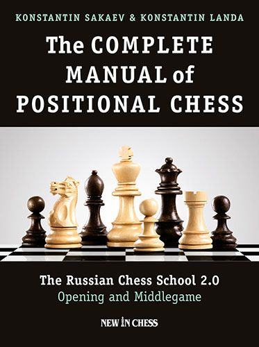 The complete manual of positional chess vol 1