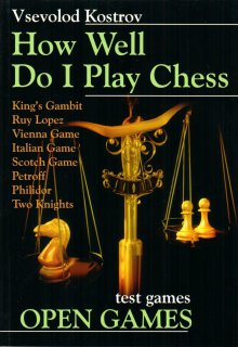 How Well Do I Play Chess: Open Games - Chess Stars