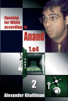 Opening for White according to Anand 1.e4 Vol. 2 - Chess Stars