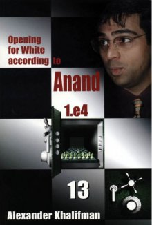 Opening for White according to Anand 1.e4 Vol. 13 - Chess Stars