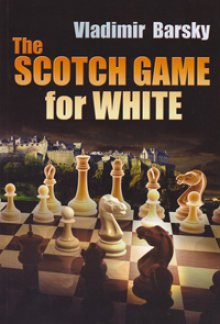 Scotch Game for White - Chess Stars