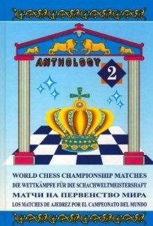 Matches de ajedrez campeonato mundo 2 - Russian Chess House