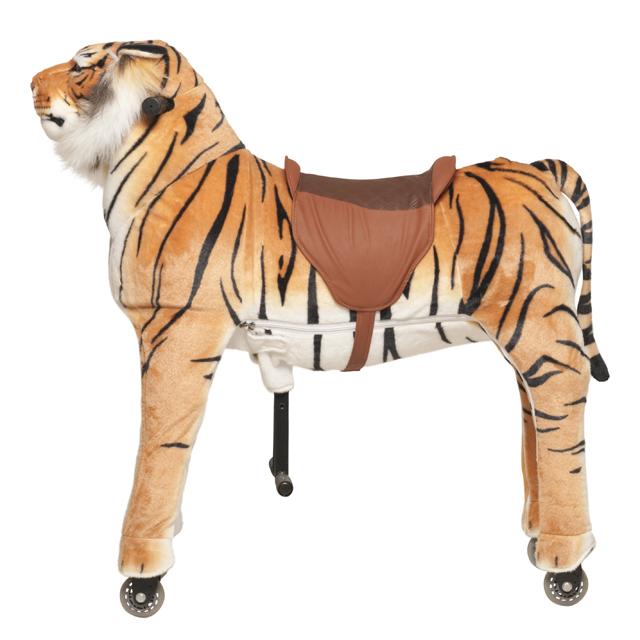 Tigre Shirkan Grande - vista lateral