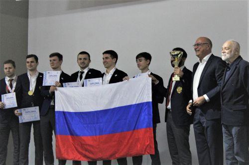 Campeonato Europa Selecciones Masculina